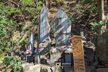 Koa Kannon, Atami, Japan