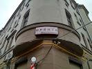 Культурно-Досуговый Центр, Пятницкая улица на фото Москвы