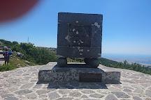 Kubus, Ura, Karlobag, Croatia