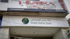 Dubai islamic Bank Karachi nawab siddique ali khan road