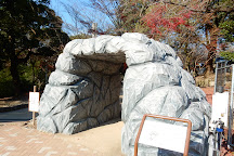 Satsukiyama Zoo, Ikeda, Japan