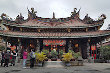 Dalongdong Bao An Temple, Datong, Taiwan