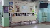 Средняя общеобразовательная школа № 45 с углубленным изучением отдельных предметов естественно-научной направленности