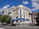 Экономбанк, улица Тараса Шевченко, дом 26 на фото Саратова