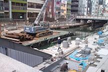 Shinebisu Bridge, Chuo, Japan