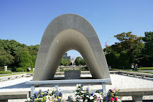 Hiroshima National Peace Memorial Hall for the Atomic Bomb Victims, Hiroshima, Japan