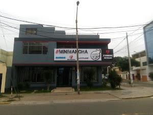 Trek Store Trujillo 0