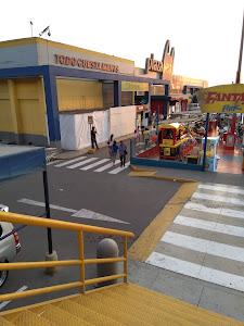 Tienda Interbank - Plaza Vea Nicolas Ayllon - Ate 0