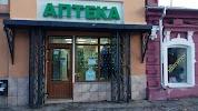 Бонум, Московская улица на фото Саратова