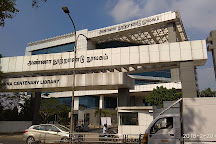 The Anna Centenary Library, Chennai, India
