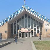 Автобусная станция   Kilikia