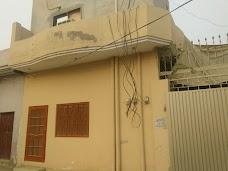 Shaheen Lodge dera-ghazi-khan