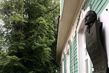 N. Leskov's House Museum, Oryol, Russia
