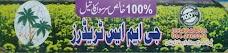 GMS Animal feed dera-ghazi-khan