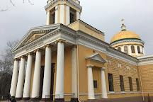 Saviour Transfiguration Cathedral, Dnipro, Ukraine