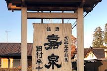 Tamura Shuzo-ba (Tamura Sake Brewery), Fussa, Japan