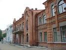 улица Тургенева, дом 63 на фото в Хабаровске: Театр юного зрителя