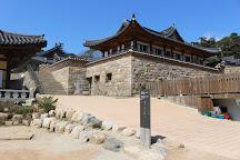 Haeinsa, Hapcheon-Gun, South Korea