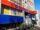 ФлагмаН, улица Посадского на фото Саратова