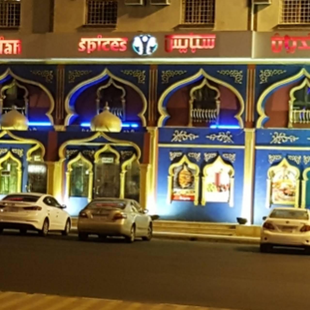 انديان سبايس البهارات الهندية مطعم مأكولات هندية في أبها