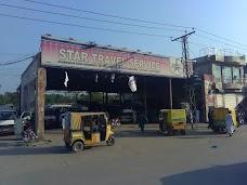 Star Travel, Sheikhupura More