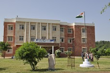 Raja Mansingh Tomar Music & Arts University Gwalior gwalior