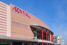 Aeon Mall Nogata, Nogata, Japan