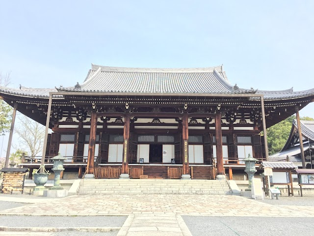 Konkai kōmyō-ji