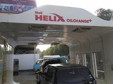 Shell Petrol Pump karachi