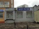 Почта, улица Лядова на фото Пензы