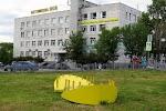 Автошкола ВОА, улица 30 лет Победы на фото Тюмени