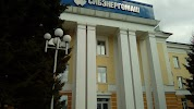 СибЭнергоМаш, проспект Калинина на фото Барнаула