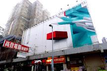 Golden Computer Arcade, Hong Kong, China