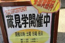Matsumoto Craft Soy Sauce, Kawagoe, Japan