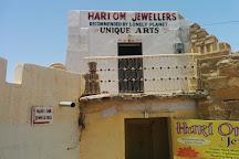 Hari Om Jewellers, Jaisalmer, India