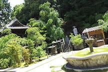 Jison-in Temple, Kudoyama-cho, Japan