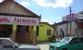 Farmacia Elody на фото Единцов