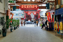 Osu Shopping Street, Naka, Japan