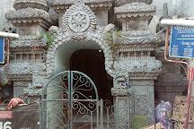 Museum Benteng Heritage, Tangerang, Indonesia