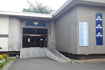The Satake Historical Material Museum, Akita, Japan