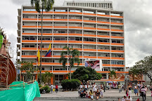 Plaza de Bolivar, Ibague, Colombia