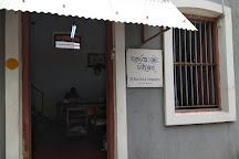 NavaVihan, Pondicherry, India