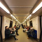 Станция метро  Păcii