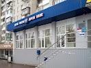 Почта России, проспект Энтузиастов, дом 51 на фото Саратова