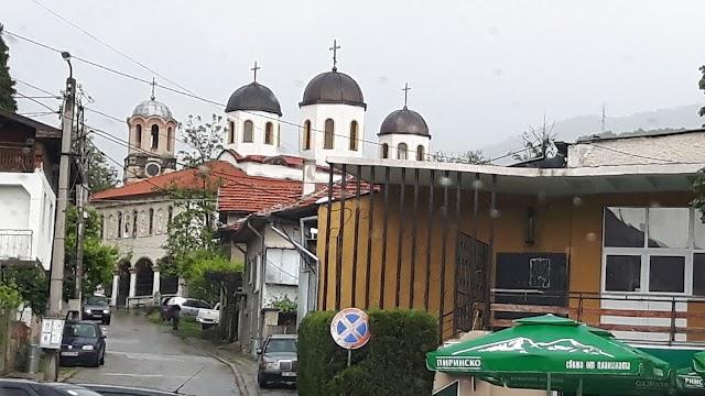 Obshtina Rila