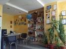 Коллекция путешествий, туристическое агентство на фото Салавата