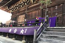 Seiryoji Temple, Kyoto, Japan