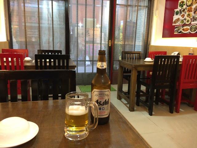 Lao Ti Fang