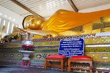 Wat Phra Non, Phrae, Thailand