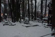 Cmentarz Zasluzonych na Peksowym Brzyzku, Zakopane, Poland